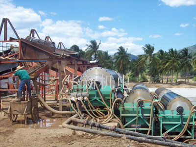 印尼选矿现场