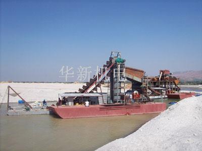 磁滚用于铁砂船