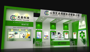 CHINAPLAS·2014·SHANGHAI Shandong Brother Booth No.N2S21